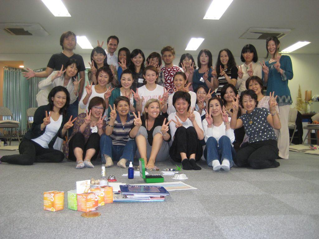 GBJ class Tokyo